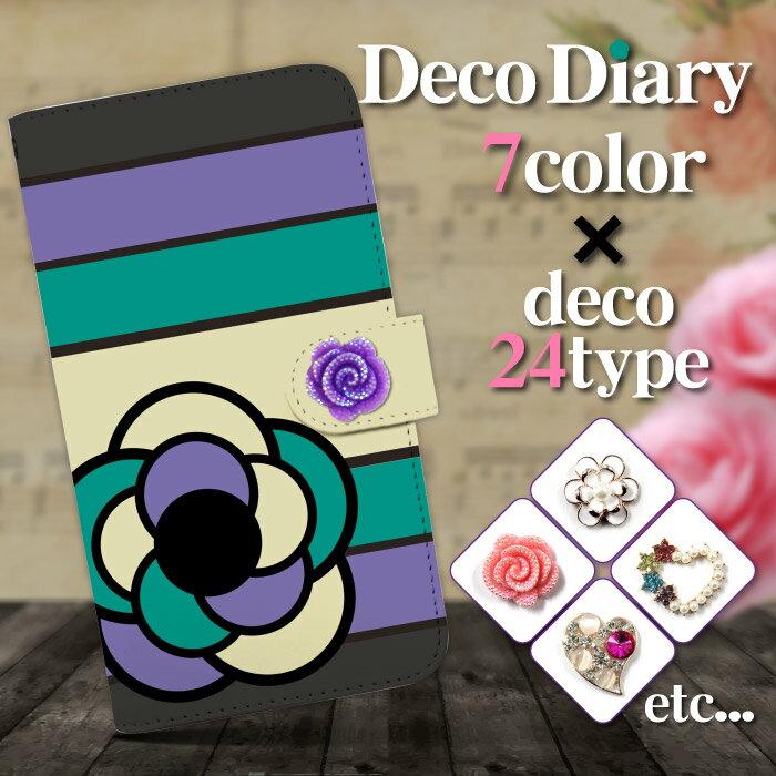 Xperia Z4 SOV31 専用 スマホケース スマホカバー 手帳型 手帳型ケース ケース スマホ カバー デザインケース 携帯ケース 携帯カバー XperiaZ4 sov31 au エクスペリア deco023