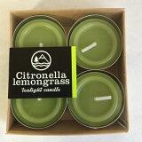シトロネラ、レモングラス、レモンユーカリの香り