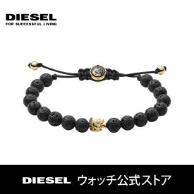 ディーゼル ブレスレット メンズ アクセサリー DIESEL 公式 DX1069710