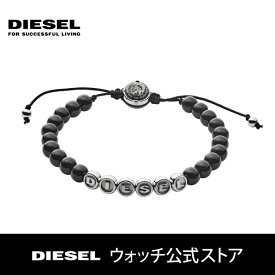 ディーゼル ブレスレット メンズ アクセサリー DIESEL 公式 DX1088040