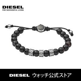ディーゼル ブレスレット メンズ アクセサリー DIESEL 公式 DX1101040