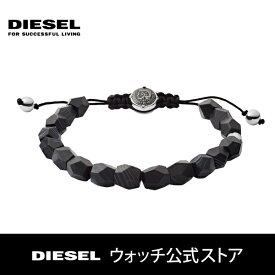 ディーゼル ブレスレット メンズ アクセサリー DIESEL 公式 DX1134040
