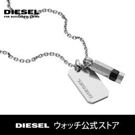 ディーゼル ネックレス メンズ アクセサリー DIESEL 公式 DX1156040
