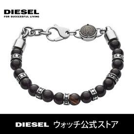 ディーゼル ブレスレット メンズ アクセサリー DIESEL 公式 DX1163040