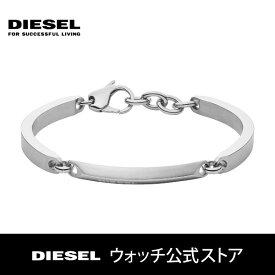 ディーゼル ブレスレット メンズ アクセサリー DIESEL 公式 DX1172040