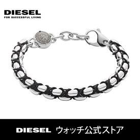 ディーゼル ブレスレット メンズ アクセサリー DIESEL 公式 DX1180040