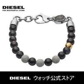 ディーゼル ブレスレット メンズ アクセサリー DIESEL 公式 DX1192040