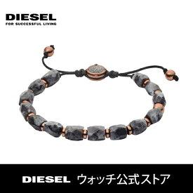 【30%OFF】ディーゼル ブレスレット メンズ アクセサリー DIESEL 公式 DX1217791