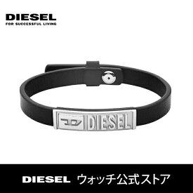 ディーゼル ブレスレット メンズ アクセサリー DIESEL 公式 DX1226040