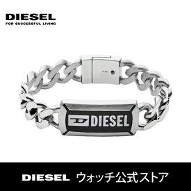 ディーゼル ブレスレット メンズ アクセサリー DIESEL 公式 DX1242040