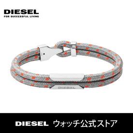 ディーゼル ブレスレット メンズ アクセサリー DIESEL 公式 DX1249040