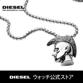 ディーゼル ネックレス メンズ アクセサリー DIESEL 公式 DX1253040