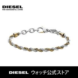 ディーゼル ブレスレット メンズ アクセサリー DIESEL 公式 DX1263931
