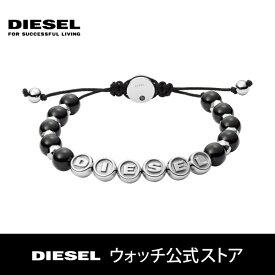 2020 冬の新作 ディーゼル ブレスレット メンズ アクセサリー DIESEL 公式 DX1267040