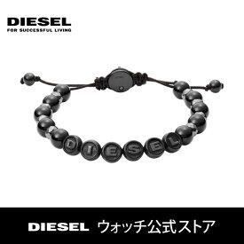 2020 冬の新作 ディーゼル ブレスレット メンズ アクセサリー DIESEL 公式 DX1268001