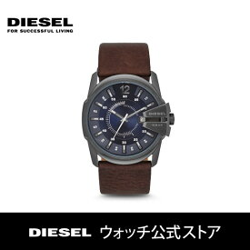 【30%OFF】ディーゼル 腕時計 メンズ DIESEL 時計 DZ1618 MASTER CHIEF 公式 2年 保証