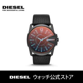 【10/20限定 ポイント5倍】ディーゼル 腕時計 メンズ DIESEL 時計 DZ1657 マスターチーフ MASTER CHIEF 45mm 公式 2年 保証