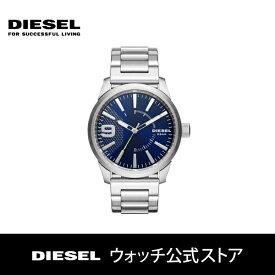 【7/17まで!50%OFF】ディーゼル 腕時計 公式 2年 保証 DIESEL メンズ DZ1763 RASP 24MM