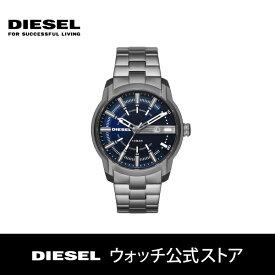 【10/20限定 ポイント5倍】【30%OFF】ディーゼル 腕時計 公式 2年 保証 DIESEL メンズ DZ1768 ARMBER 22MM