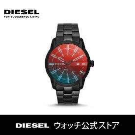 マラソン限定 ポイント10倍!【30%OFF】ディーゼル 腕時計 メンズ DIESEL 時計 DZ1870 ARMBAR アームバー 44mm 公式 2年 保証