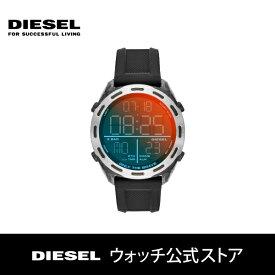 ディーゼル 腕時計 メンズ DIESEL 時計 DZ1893 クラッシャー CRUSHER 46mm 公式 2年 保証