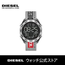 ディーゼル 腕時計 メンズ DIESEL 時計 デジタル DZ1894 クラッシャー CRUSHER 46mm 公式 2年 保証