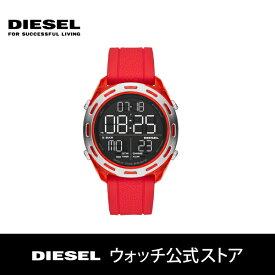 ディーゼル 腕時計 メンズ DIESEL 時計 デジタル DZ1900 クラッシャー CRUSHER 46mm 公式 2年 保証