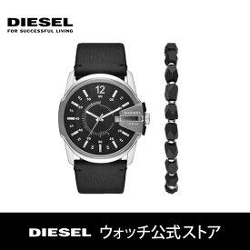 2019 冬の新作 ディーゼル 腕時計 メンズ DIESEL 時計 DZ1907 マスターチーフ MASTER CHIEF 45mm 公式 2年 保証