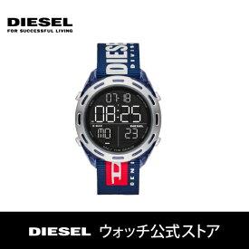 ディーゼル 腕時計 メンズ DIESEL 時計 DZ1915 CRUSHER クラッシャー 公式 2年 保証