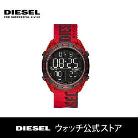 ディーゼル 腕時計 メンズ DIESEL 時計 DZ1916 CRUSHER クラッシャー 公式 2年 保証