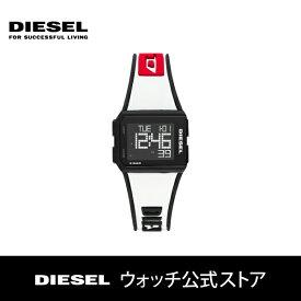 マラソン限定 ポイント10倍!【30%OFF】ディーゼル 腕時計 メンズ レディース デジタル DIESEL 時計 DZ1922 Chopped チョップド 公式 2年 保証