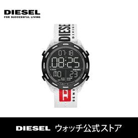 2020 秋の新作 ディーゼル 腕時計 デジタル メンズ DIESEL 時計 DZ1938 CRUSHER 公式 2年 保証