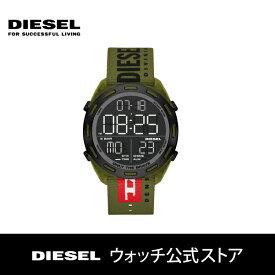 2020 秋の新作 ディーゼル 腕時計 デジタル メンズ DIESEL 時計 DZ1939 CRUSHER 公式 2年 保証