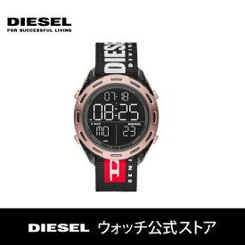2020 秋の新作 ディーゼル 腕時計 デジタル メンズ DIESEL 時計 DZ1940 CRUSHER 公式 2年 保証