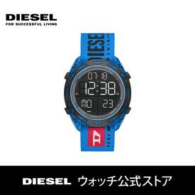 2021 春の新作 ディーゼル 腕時計 メンズ DIESEL 時計 ブルー デジタル DZ1944 CRUSHER クラッシャー 公式 2年 保証