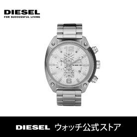 【10/20限定 ポイント5倍】【30%OFF】ディーゼル 腕時計 メンズ DIESEL 時計 DZ4203 オーバーフロー OVERFLOW 49mm 公式 2年 保証