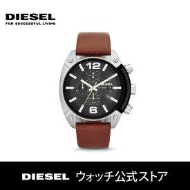 【10/20限定 ポイント5倍】【30%OFF】ディーゼル 腕時計 メンズ DIESEL 時計 DZ4296 オーバーフロー OVERFLOW 49mm 公式 2年 保証
