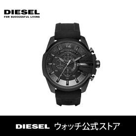 ディーゼル 腕時計 メンズ DIESEL 時計 DZ4378 DIESEL CHIEF Series 公式 2年 保証