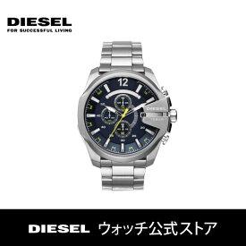 【12/11まで!スーパーセール限定 70%OFF!】ディーゼル 腕時計 メンズ DIESEL 時計 DZ4465 MEGA CHIEF 公式 2年 保証