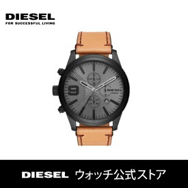 【30%OFF】ディーゼル 腕時計 メンズ DIESEL 時計 DZ4468 RASP CHRONO 50mm 公式 2年 保証