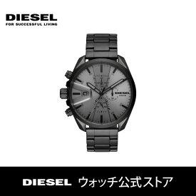 【10/20限定 ポイント5倍】【50%OFF】ディーゼル 腕時計 メンズ DIESEL 時計 DZ4484 エムエスナイン クロノ MS9 47mm 公式 2年 保証