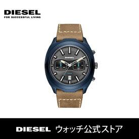 【10/20限定 ポイント5倍】【30%OFF】ディーゼル 腕時計 メンズ DIESEL 時計 DZ4490 タンブラー TUMBLER 48mm 公式 2年 保証