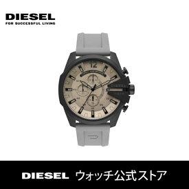 【10/20限定 ポイント5倍】【30%OFF】ディーゼル 腕時計 メンズ DIESEL 時計 DZ4496 メガチーフ MEGA CHIEF 51mm 公式 2年 保証