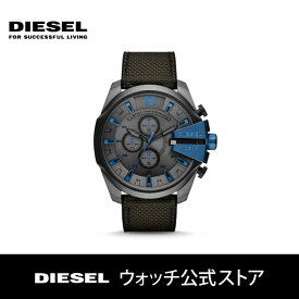 ディーゼル 腕時計 メンズ DIESEL 時計 DZ4500 メガチーフ MEGA CHIEF 51mm 公式 2年 保証