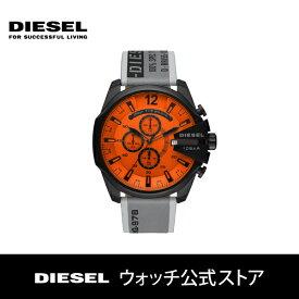 2020 夏の新作 ディーゼル 腕時計 メンズ DIESEL 時計 DZ4535 MEGA CHIEF 公式 2年 保証