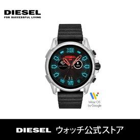 【30%OFF & ポイント20倍】ディーゼル スマートウォッチ タッチスクリーン メンズ DIESEL 腕時計 DZT2008J 公式 2年 保証 メンズ