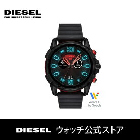 【BLACK DAY限定!クーポン利用でさらに40%OFF!】ディーゼル スマートウォッチ タッチスクリーン メンズ DIESEL 腕時計 DZT2010J 公式 2年 保証