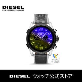 【BLACK DAY限定!クーポン利用でさらに40%OFF!】ディーゼル スマートウォッチ タッチスクリーン メンズ DIESEL 腕時計 DZT2012J 公式 2年 保証