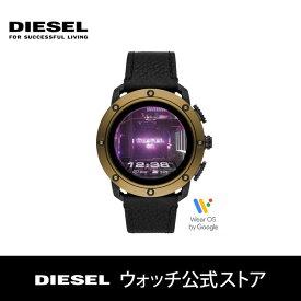 【30%OFF】2019 新作 ジェネレーション5 ディーゼル スマートウォッチ タッチスクリーン 腕時計 メンズ DIESEL 時計 DZT2016 Smartwatch AXIAL 公式 2年 保証