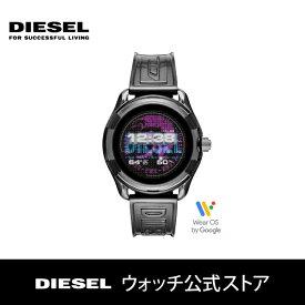 【3/4から3/11まで!楽天スーパーSALE限定 ポイント10倍!】ディーゼル スマートウォッチ 腕時計 メンズ レディース DIESEL 時計 DZT2018 iphone android 対応 ウェアラブル Smartwatch フェイドライト FADELITE 公式 2年 保証